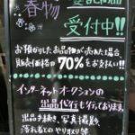 小さなお店 売り上げを上げる方法 店舗コンサル
