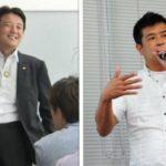 「ネットリサイクル喜業塾」 泉澤義明 久家邦彦 評判